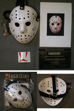 ジェイソンホッケーマスクパート3版 ブランクキット